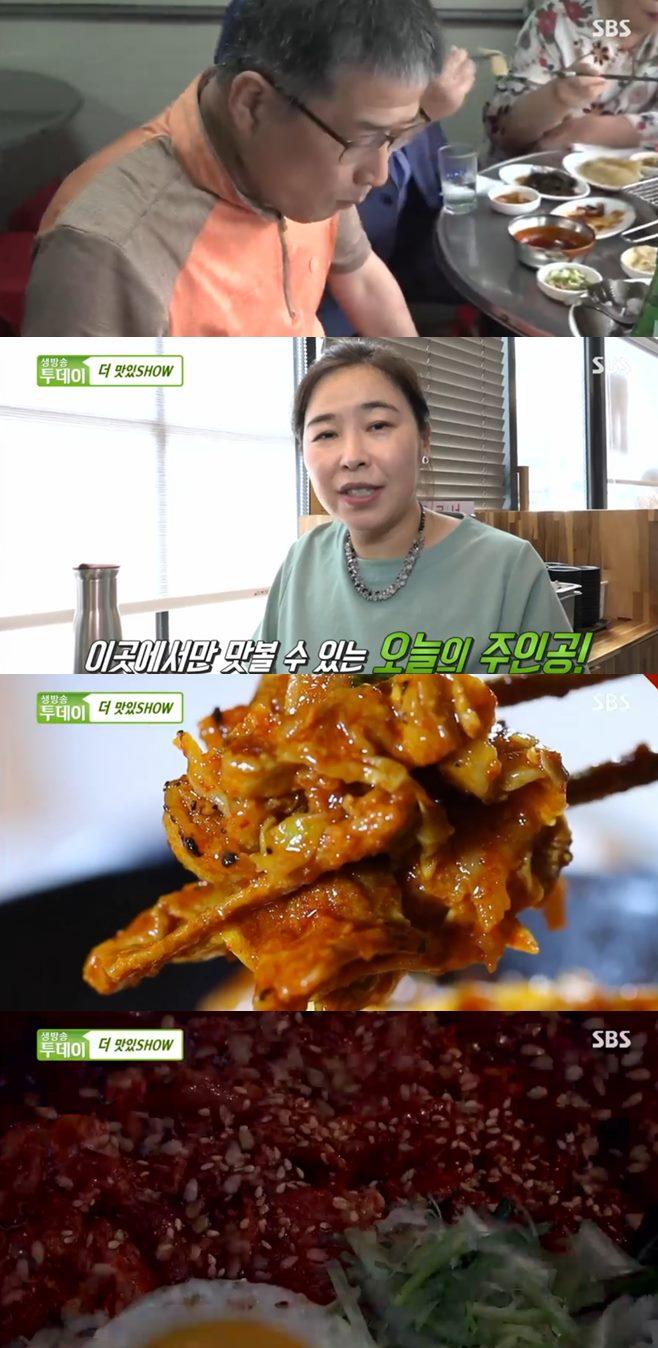 '생방송투데이' 제육칼국수(신인류면가)+자족식당 부산 붕장어구이·회(백양호)맛집
