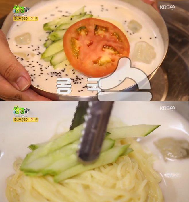 '2TV 생생정보 가격파괴why' 5000원 국내산콩국수+7000원 꼬리곰탕 '엄마손맛꼬리곰탕' 맛집