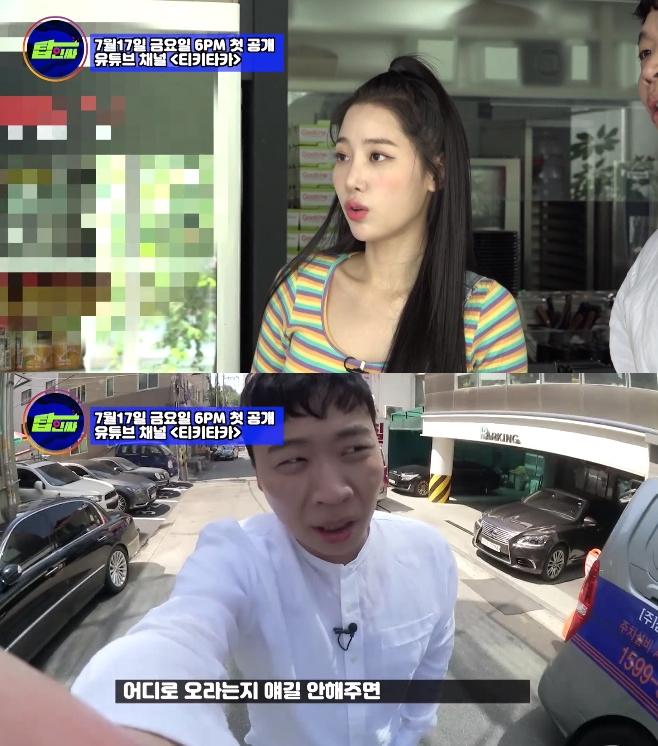 MBC, MBC M, 티키타카, 스튜디오 룰루랄라, tvN D