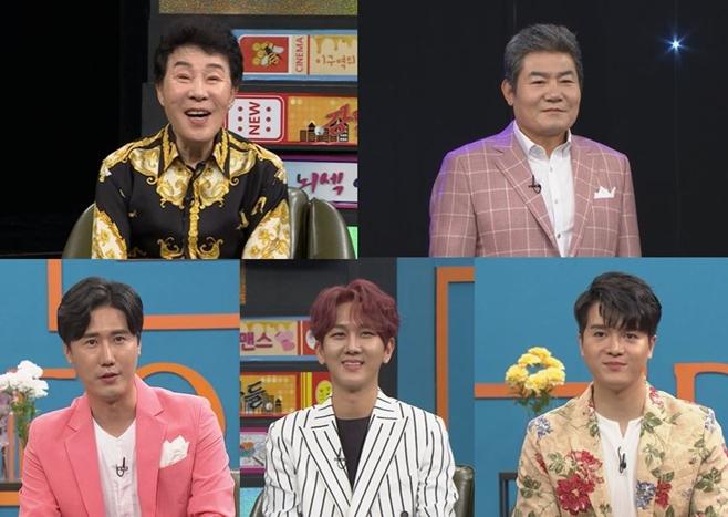 비디오스타, 송대관, 진성, 김수찬, 신인선, 신성