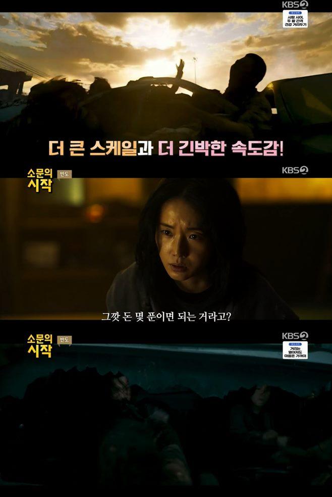 '반도' 'SF8-만신' '결백' '카페 벨에포크' '쎄씨봉' '강철비2: 정상회담', 영화가 좋다 영화 개봉