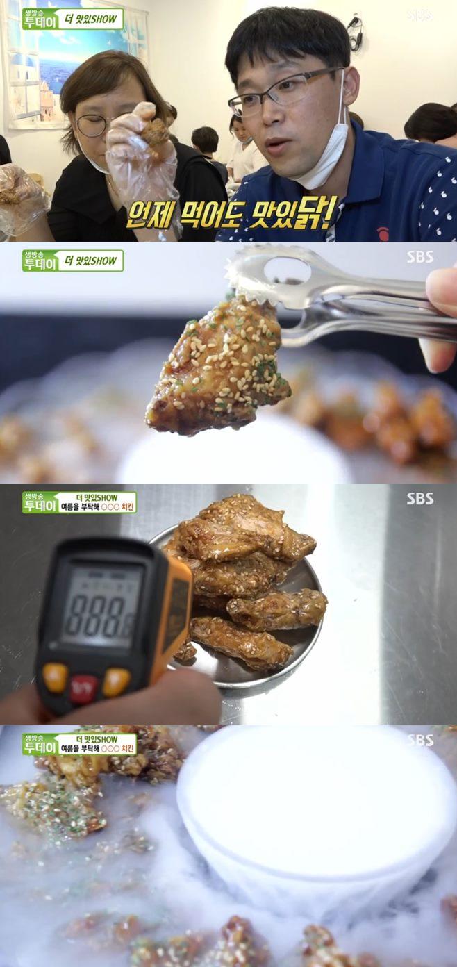 '생방송투데이' 고드름치킨(찹다치킨)+화랑대역 하와이안롤카츠(아소코)+솜사탕라떼(솜타래)맛집