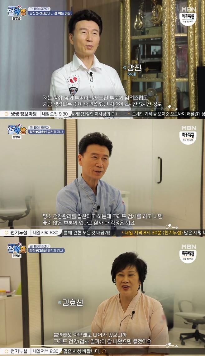 알약방 강진 김효선