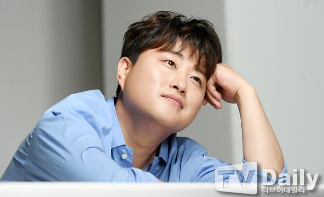 김호중 팬미팅