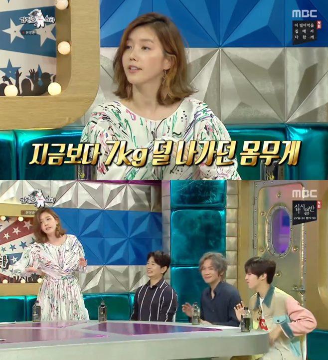 라디오스타 채정안 김우석 케이윌 박성호 김구라 김국진 안영미 나이 몸매