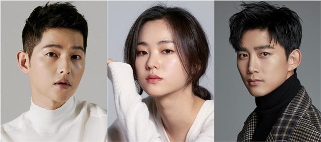 tvN 빈센조, 송중기 전여빈 옥택연