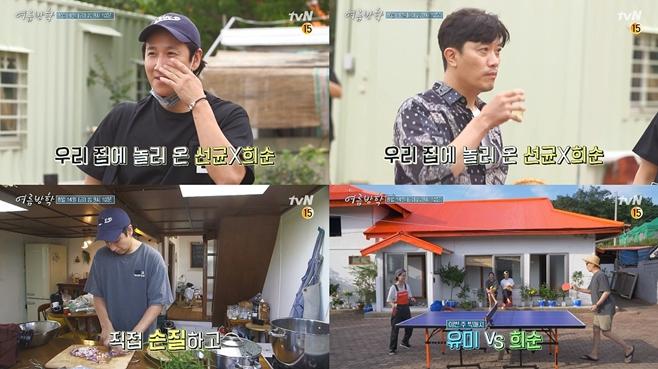 tvN 여름방학, 이선균 박희순