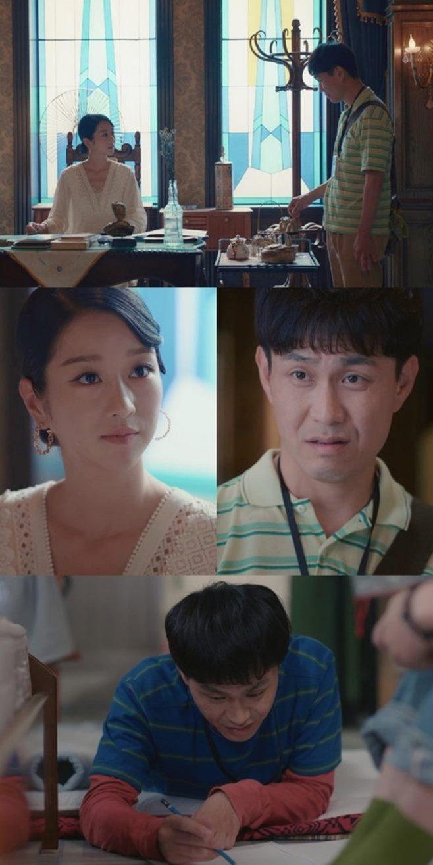 사이코지만 괜찮아 김수현 서예지 오정세 박규영 인물관계도 몇부작