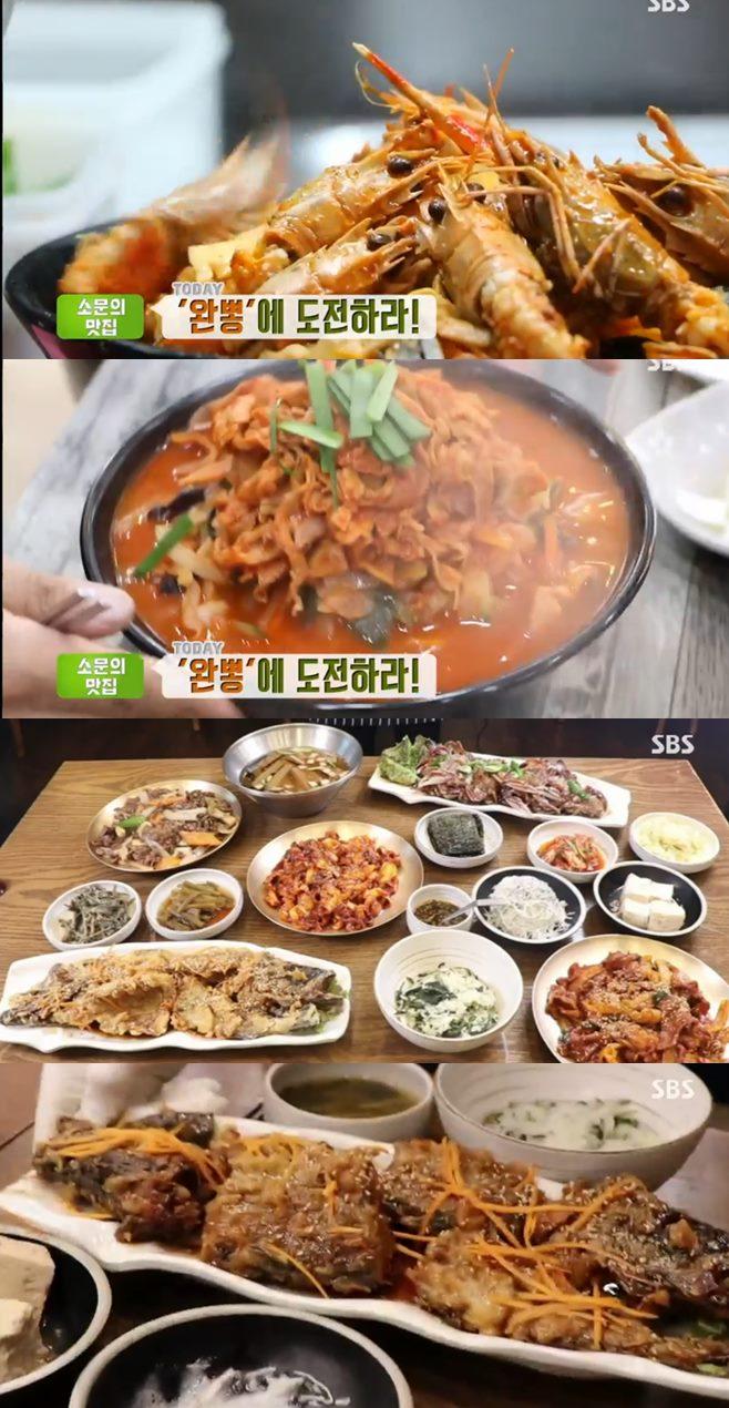 '생방송투데이' 중국식전통빵(홍두병)+고기 딱새우짬뽕(배가짬뽕)+코다리강정(곤드레밥집)맛집