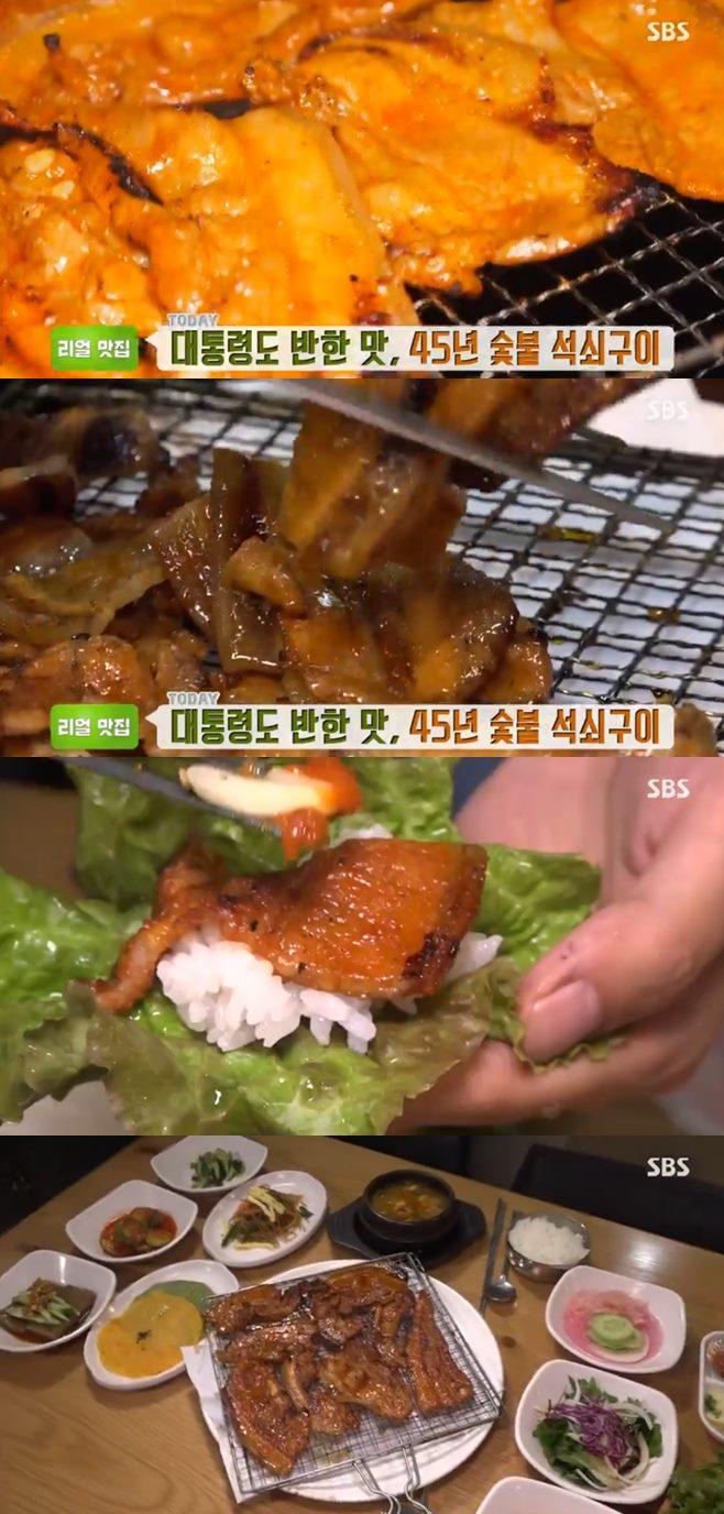 '생방송투데이' 강릉 냉채수육(구석)+쟁반비빔수육(소반온양집)+문경 숯불석쇠구이(새재할매집)맛집