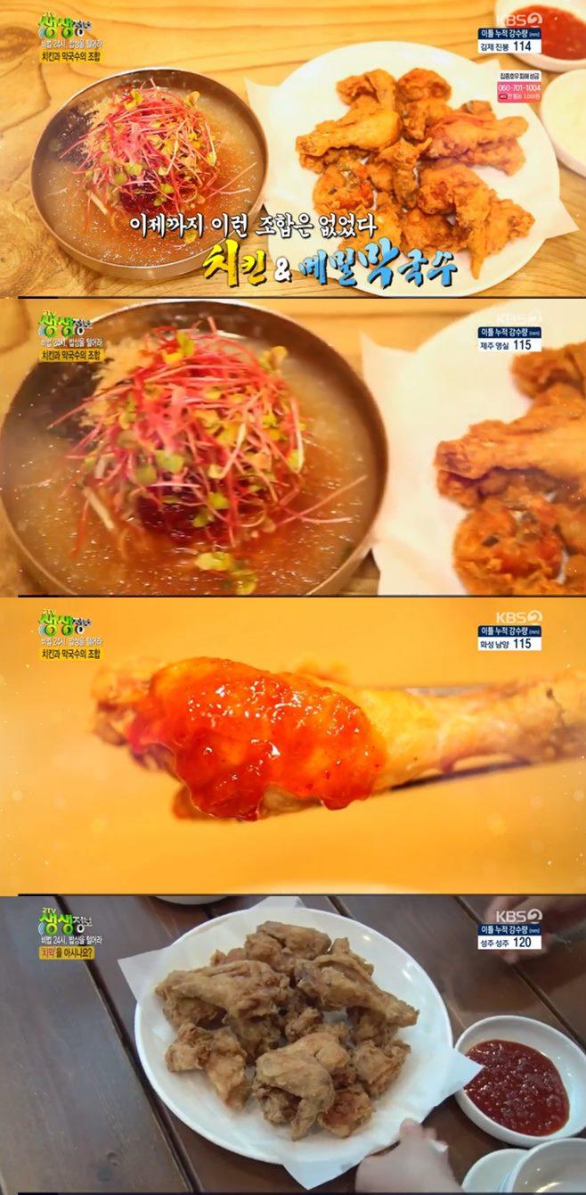 '2TV 생생정보' 치막(메밀막국수·메밀치킨) 맛집 '중앙탑메밀마당'