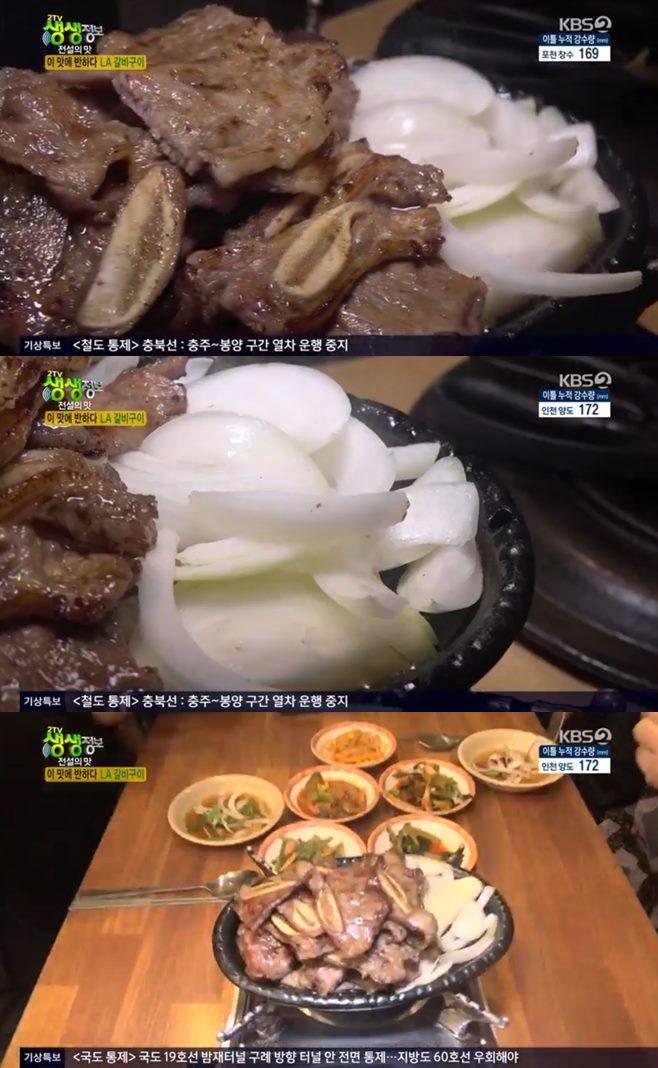 '2TV 생생정보 전설의맛' LA갈비구이(시골집)+속초 회전식물회(속초어장물회) 맛집
