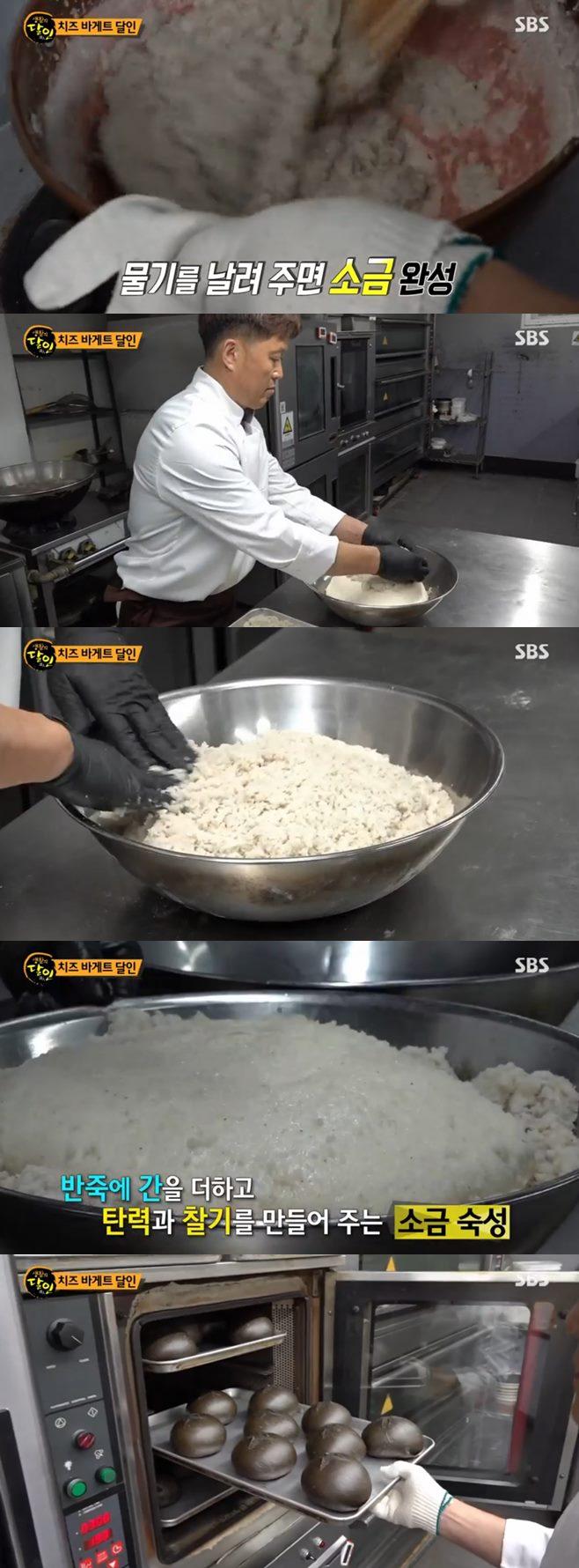 '생활의 달인' 망원동 프랑스 가정식 달인(프랑스백반)+치즈바게트 달인(라파티세리킴) 맛집