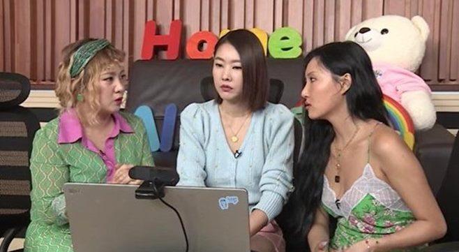 나혼자산다 여은파 박나래 한혜진 화사