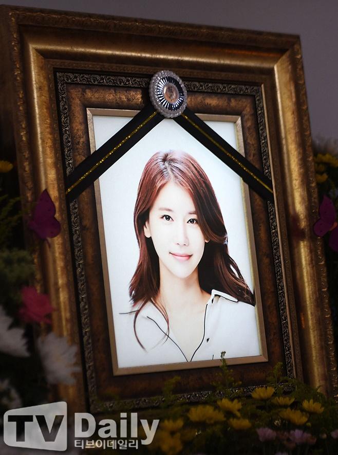 오인혜 부검