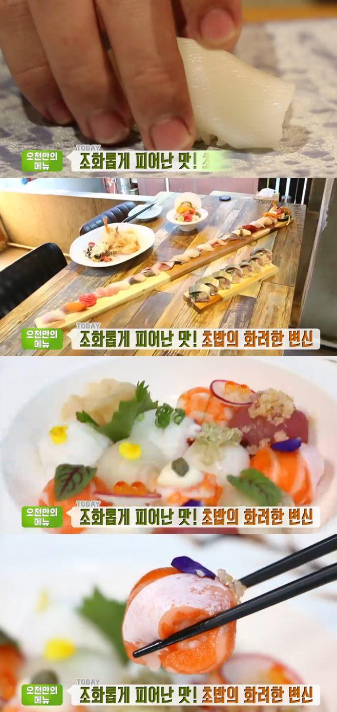 '생방송투데이' 인천 1미터뷔페초밥(익선)vs버블초밥(미소더라운지) 맛집