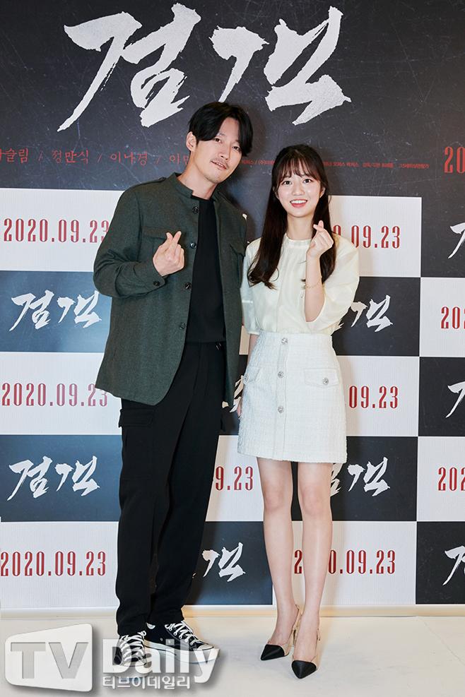 장혁, 김현수