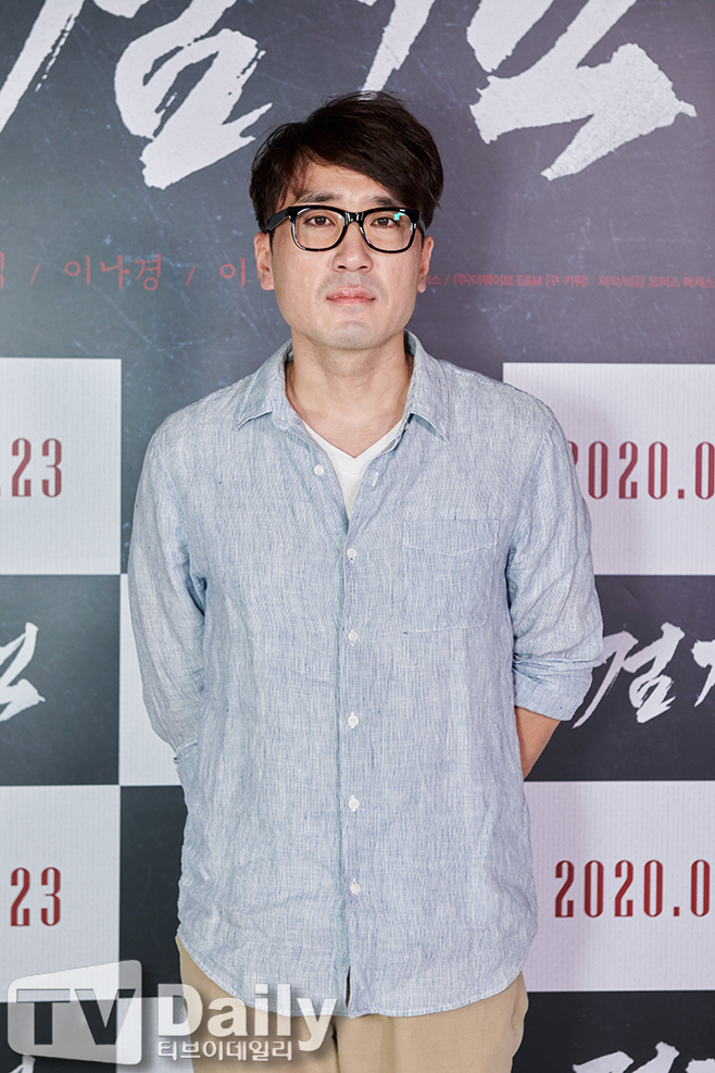 최재훈 감독