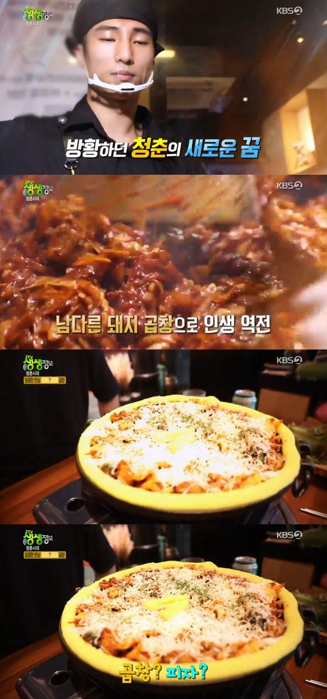 '2TV 생생정보' 고구마치즈곱창(곱다)+전설의맛 족발묵은지찌개(남천묵은지족발탕) 맛집
