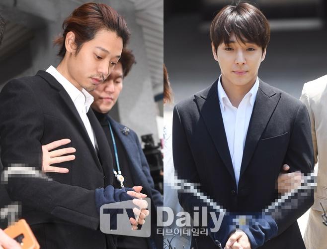 정준영 최종훈 대법원 선고