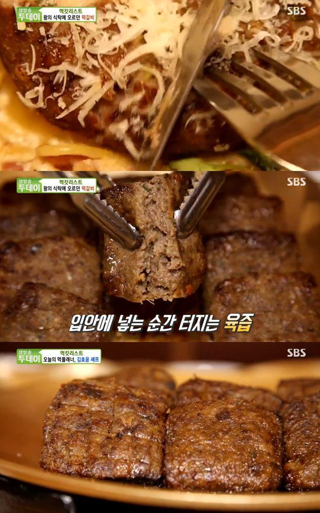 '생방송투데이' 자족식당 모시송편(모시아리랑)+떡갈비(쌍교숯불갈비)+떡갈비크림파스타 맛집