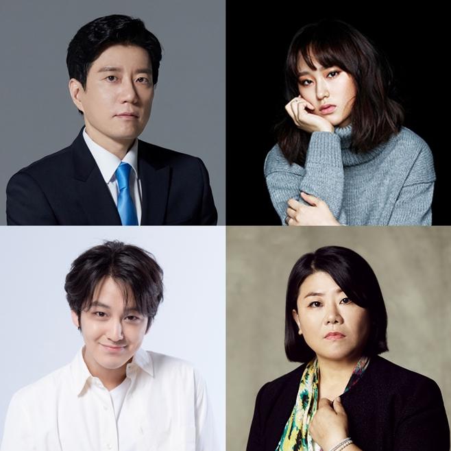 김명민, 류혜영, 김범, 이정은
