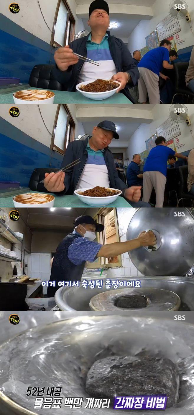 '생활의 달인 은둔식달' 간짜장 달인(동해루)+청주 뚝배기 떡볶이 달인(신성당) 맛집