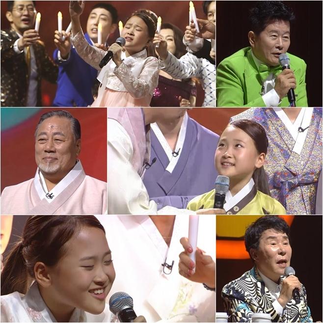 보이스트롯, 김다현 정동남