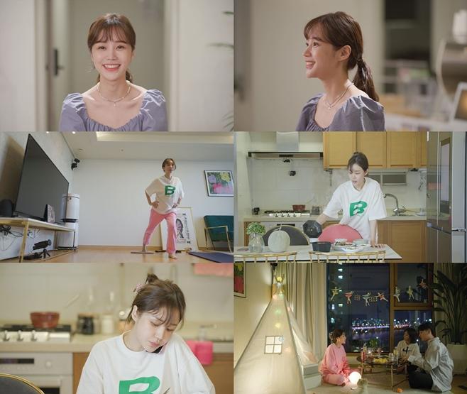tvN 온앤오프, 윤진이