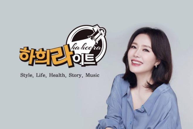 청춘기록 하희라 가방 신애라 박보검 최수종 유튜브 딸 아들 나이