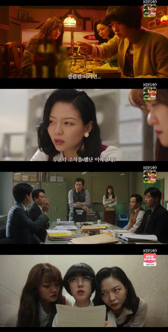 영화 '삼진그룹 영어토익반' '언택트' '죽지않는인간들의밤' '미스터&미세스스미스' '팔로우미' 내가 죽던 날 김혜수 이정은 노정의 영화가좋다 개봉