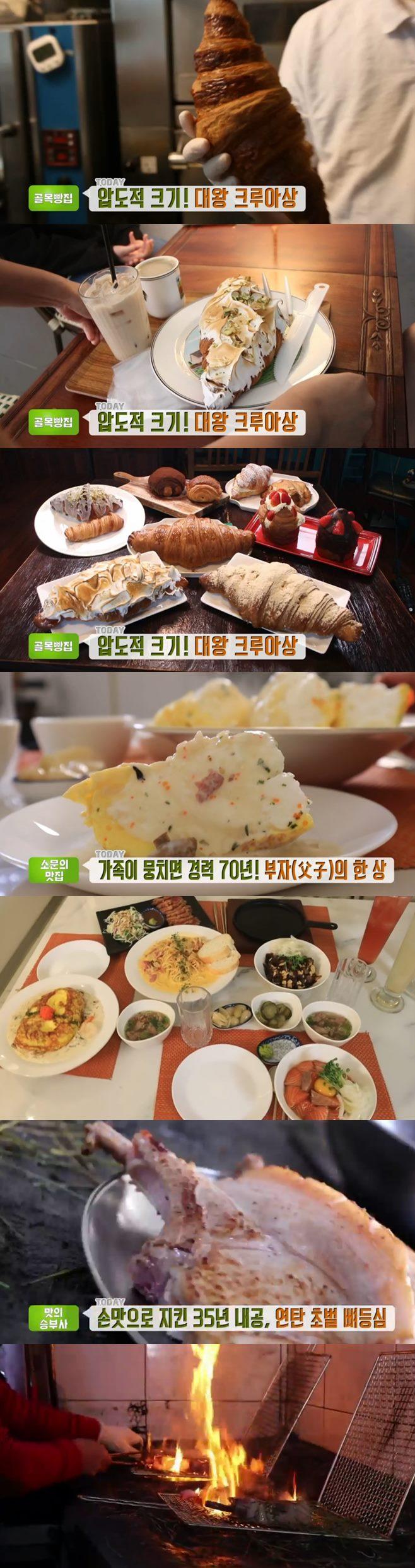'생방송투데이' 평택 단포포+맛의승부사 연탄초벌뼈등심(광화문특고기)+대왕크루아상(자유빵집) 맛집