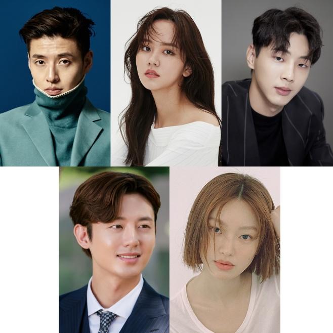 달이 뜨는 강, 강하늘, 김소현, 지수, 이지훈, 최유화