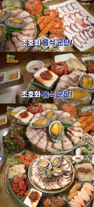 '2TV 생생정보' 인천 황제문어보쌈(다온황제해물문어보쌈), SNS 화제 맛집