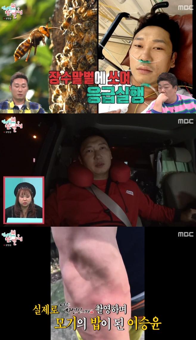 전지적 참견 시점 이승윤 매니저 김훈규