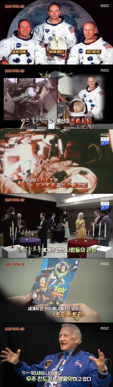 버즈 올드린, 신비한TV 서프라이즈