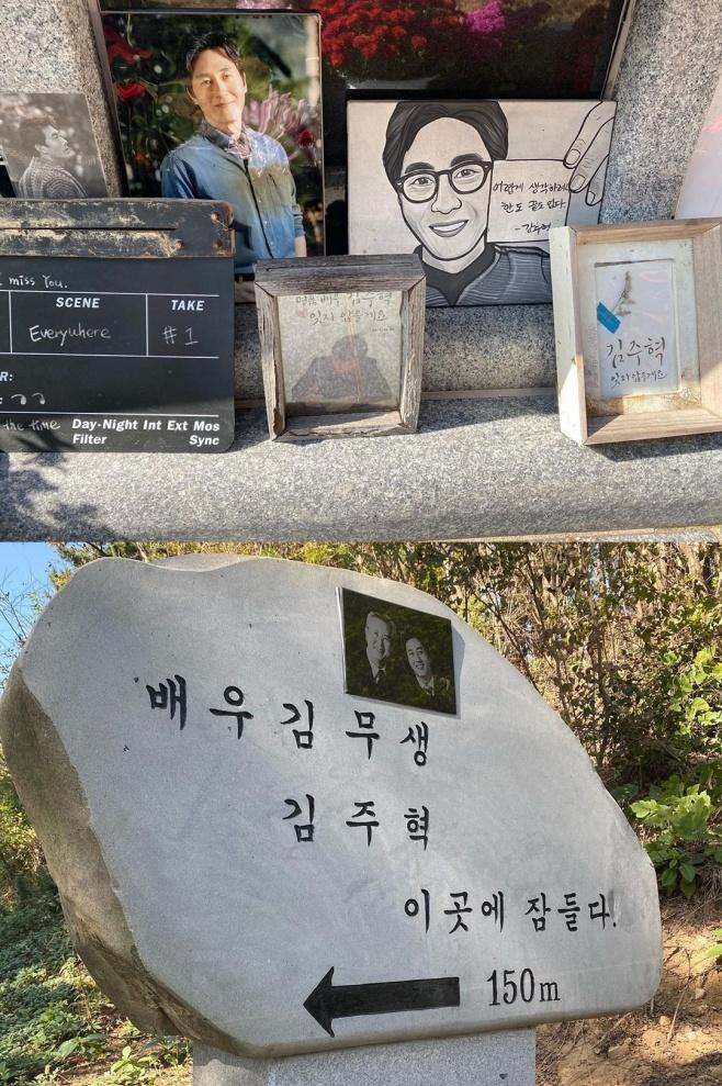 데프콘, 김주혁