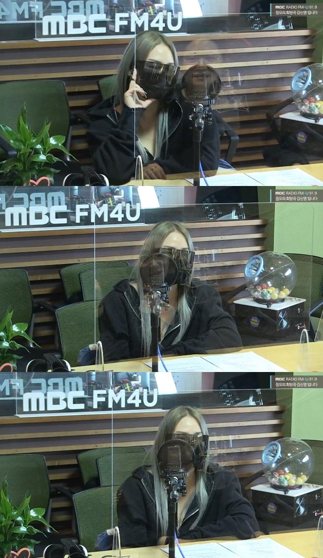 정오의 희망곡, CL