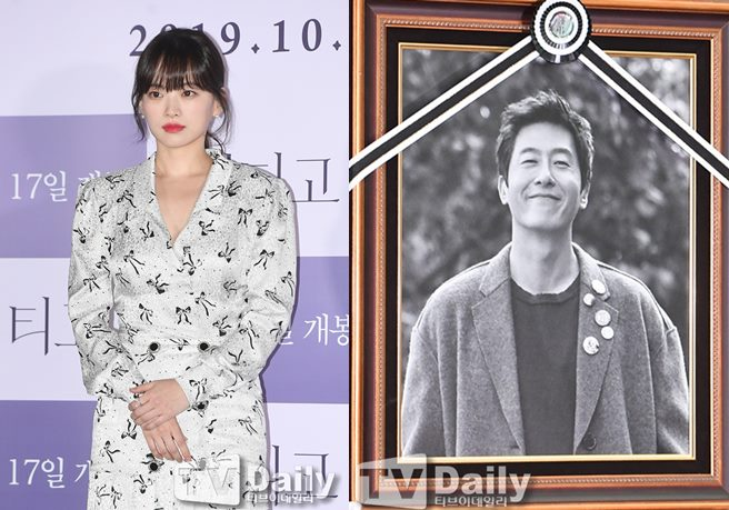 배우 천우희 김주혁 기일 사망 묘 납골당
