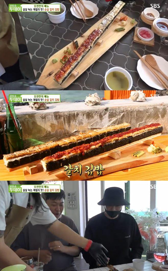 '생방송투데이' 제주통갈치소금구이(털보스협재밀)+모다정+태국퓨전식(치앙마이방콕) 맛집