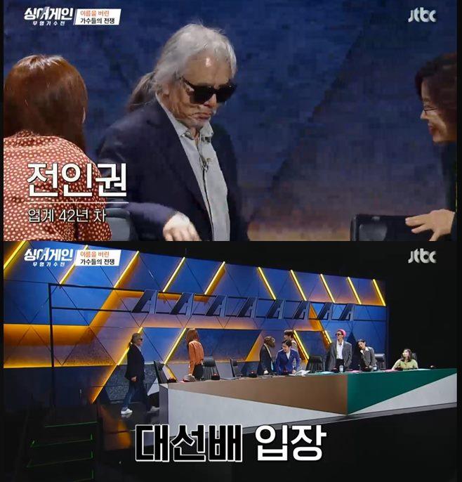 싱어게인 전인권 이선희 유희열 규현 선미 다비치 이해리 김이나 위너 송민호 심사위원 가수 라인업 참가자