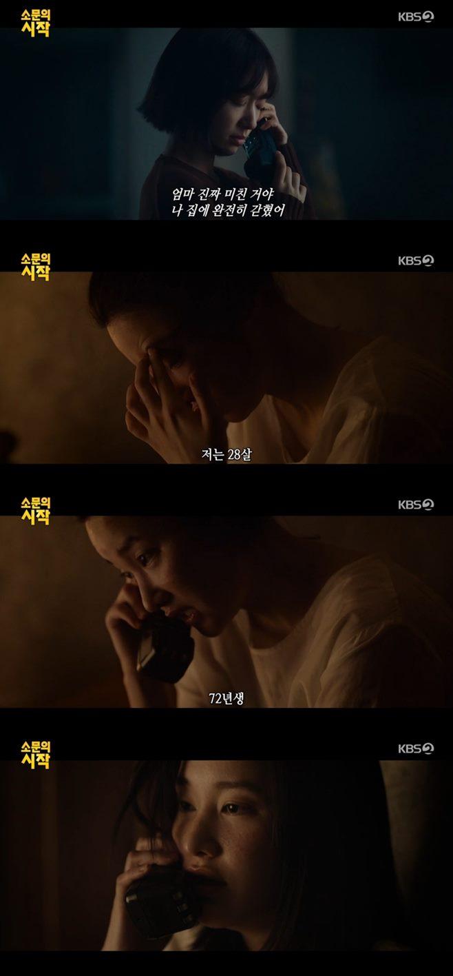 '콜' '프리키데스데이' '워위드그랜파' '7호실' '사운드웨이브' 조제 한지민 남주혁 개봉 영화 영화가좋다