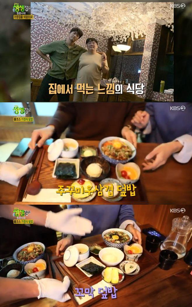 '2TV 생생정보' 연남동 가정식덮밥(섬)+전설의맛 황태해물전골(황태회관) 부천 경인로570숯불구이 맛집