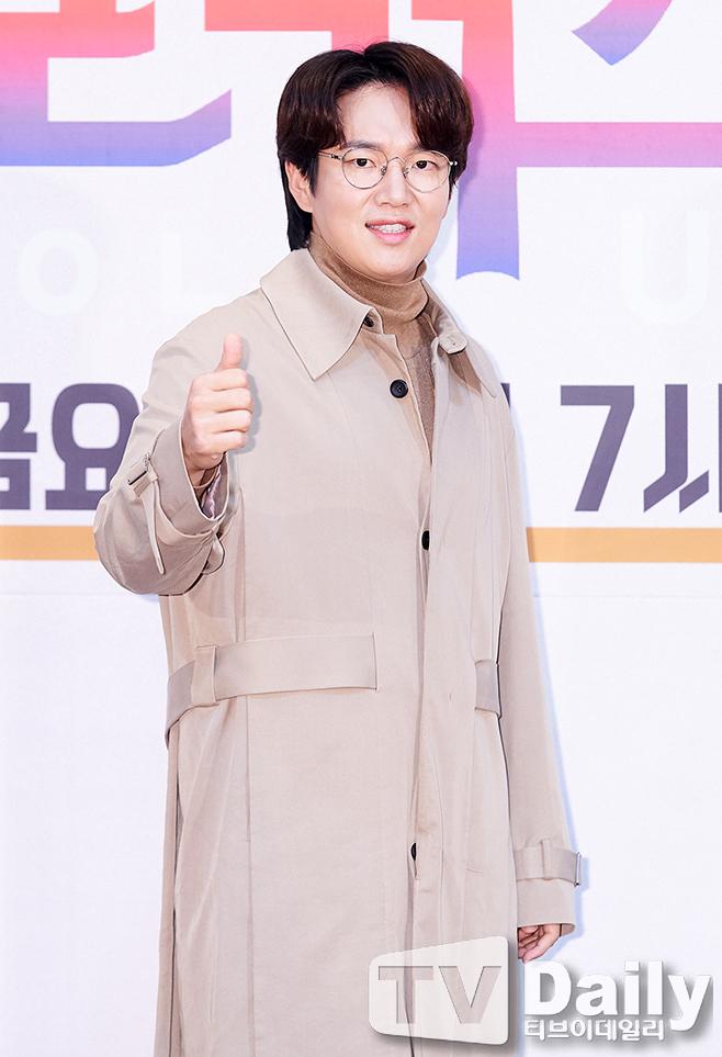 나의 판타집, 장성규, 박미선, 류수영, 유현준