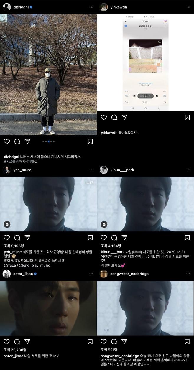 라포엠 지수 이동휘 나얼