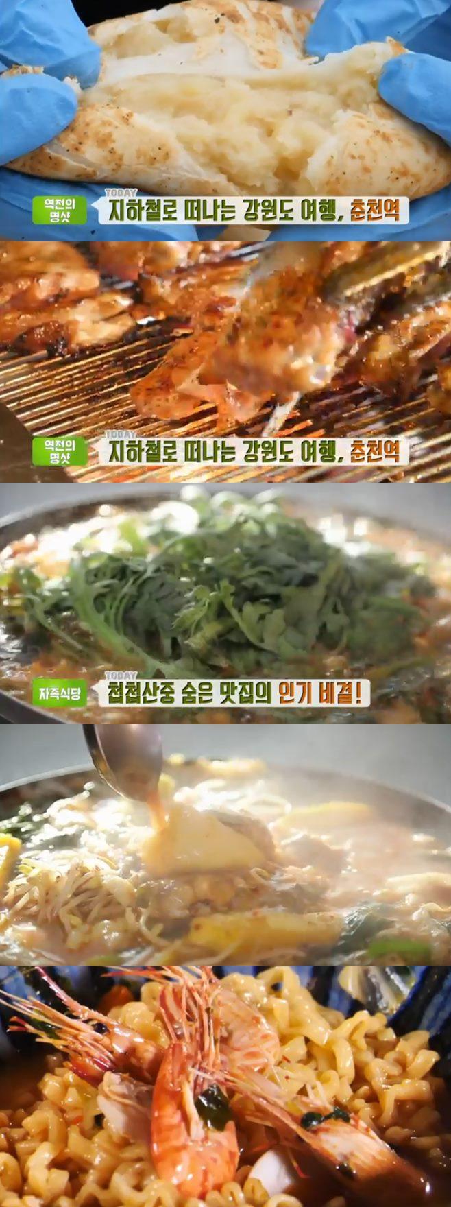 '생방송투데이' 자족식당 메기매운탕(양어장집)+꽃새우영번지+타이거새우구이(양화진)+춘천감자빵 맛집