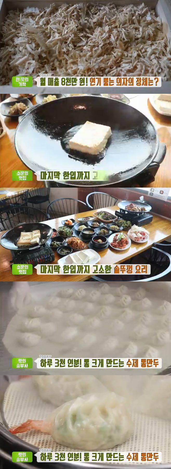 '생방송투데이' 시장즉석빵+솥뚜껑요리(연꽃언덕)+맛의승부사 수제통만두(이랑손만두) 맛집