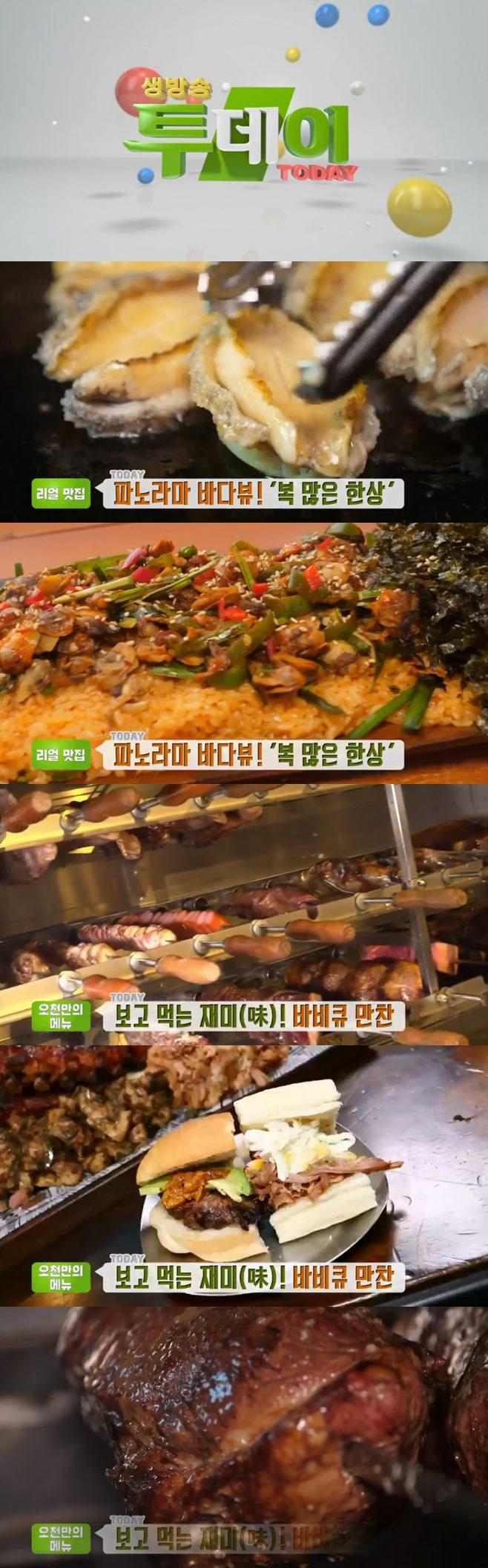 '생방송투데이' 슈하스코(감성바비큐)+텍사스데브라질+거제 전복톳밥정식(성포끝집) 맛집