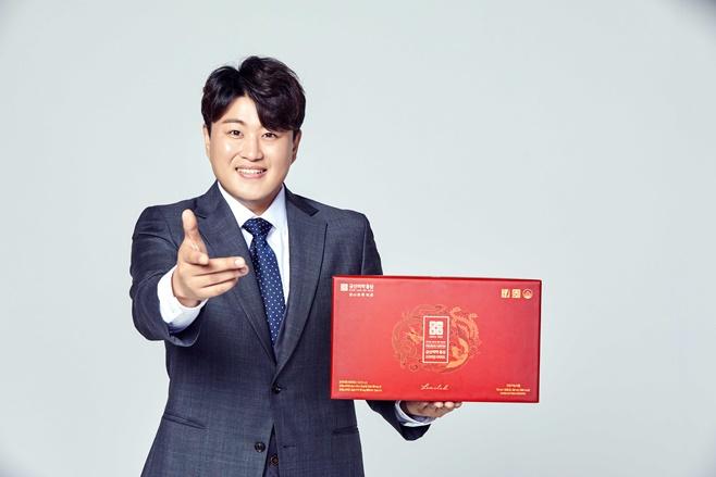 김호중 금산미학홍삼