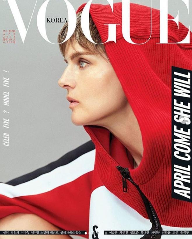 영국 모델 스텔라 테넌트 극단적 선택